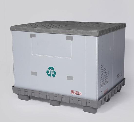 塑料蜂窝板折叠围板箱1350*1150