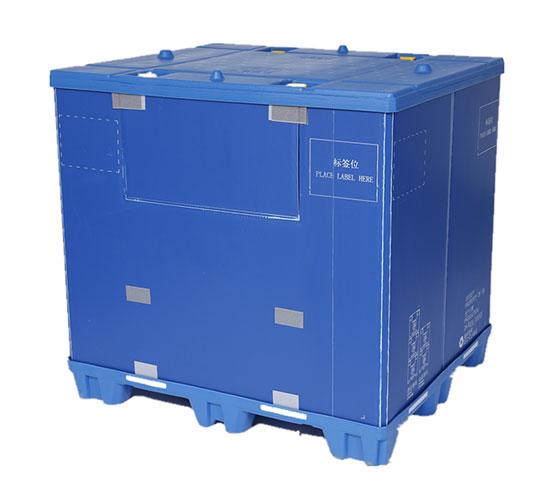 塑料蜂窝板折叠围板箱1200*800